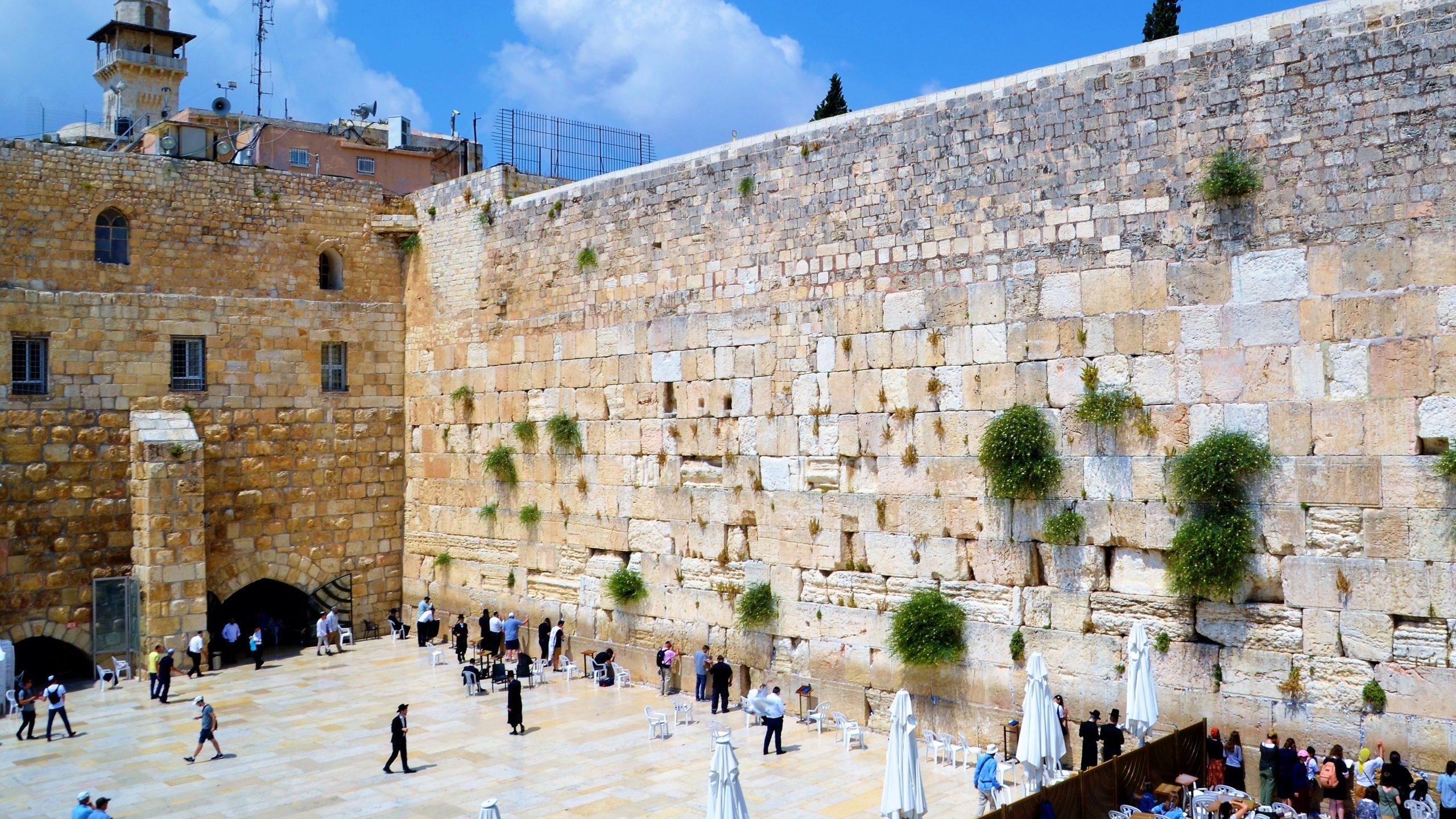 Jerusalem: Blick auf die Klagemauer