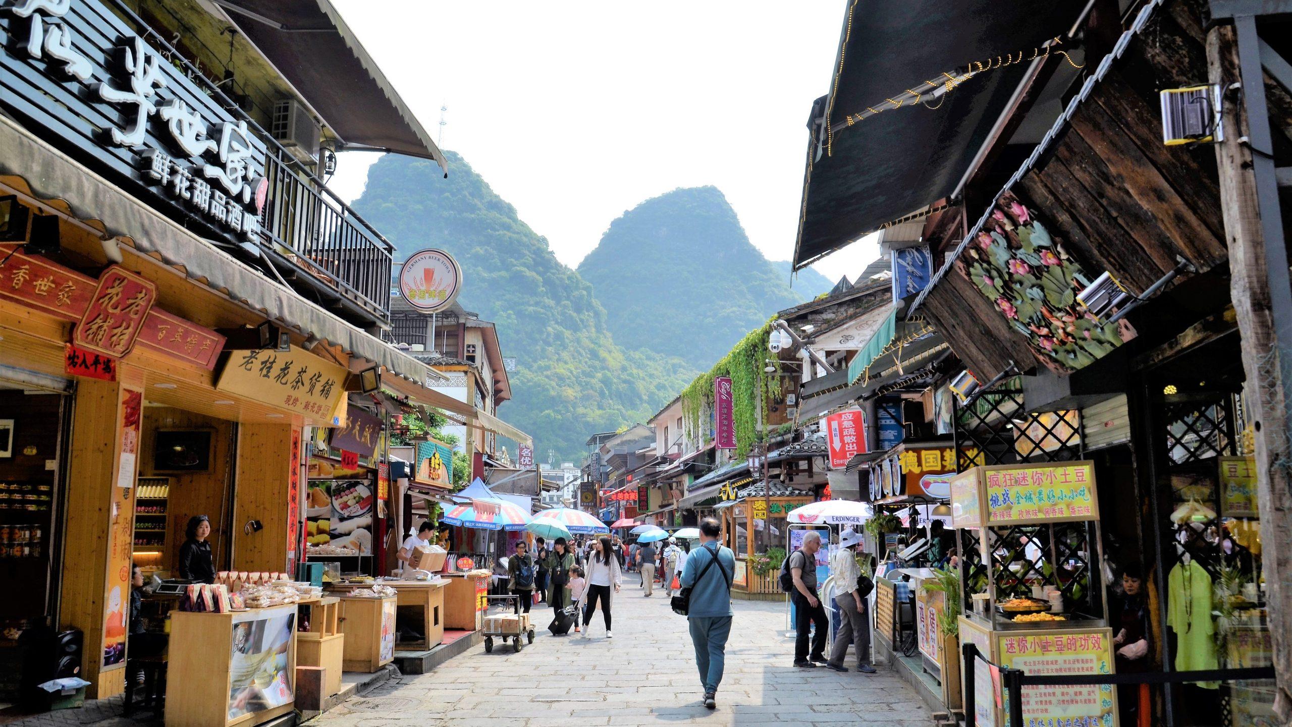 Weststraße in Yangshou